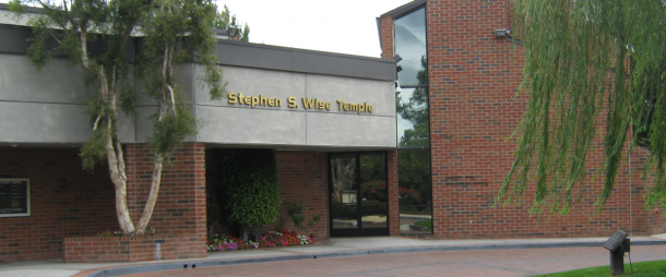 Stephen Wise Temple